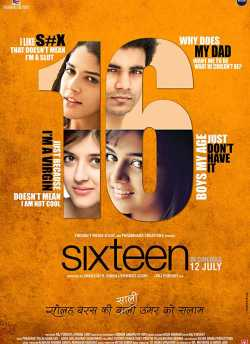 Sixteen movie poster