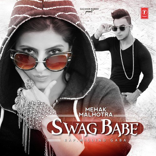 Swag Babe album artwork