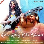 Tere Ishq Ka Suroor album artwork