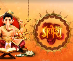 Vighnaharta Ganesha movie poster