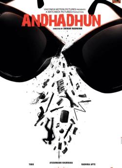 अँधा धुन movie poster