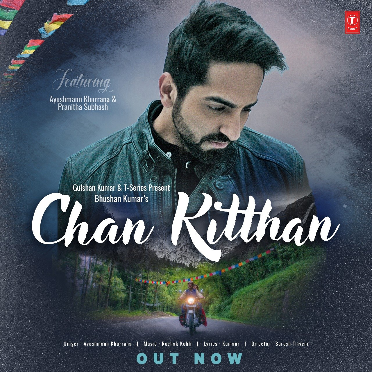 Chan Kitthan album artwork