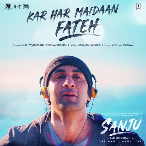 Kar Har Maidaan Fateh album artwork