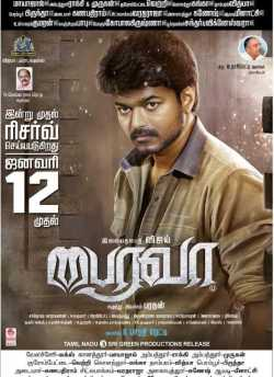 Bairavaa movie poster