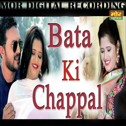 Bata Ki Chappal album artwork