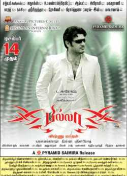 Billa (2007) movie poster