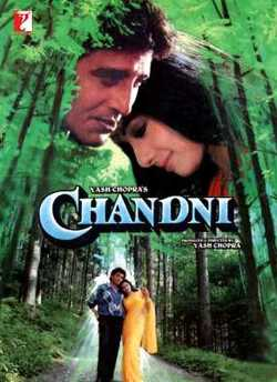Chandni movie poster