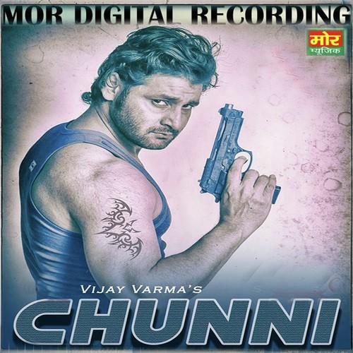 Chhalla album artwork