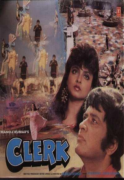 Clerk movie poster