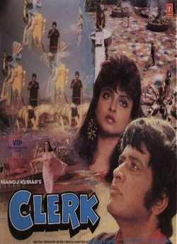 Clerk movie poster
