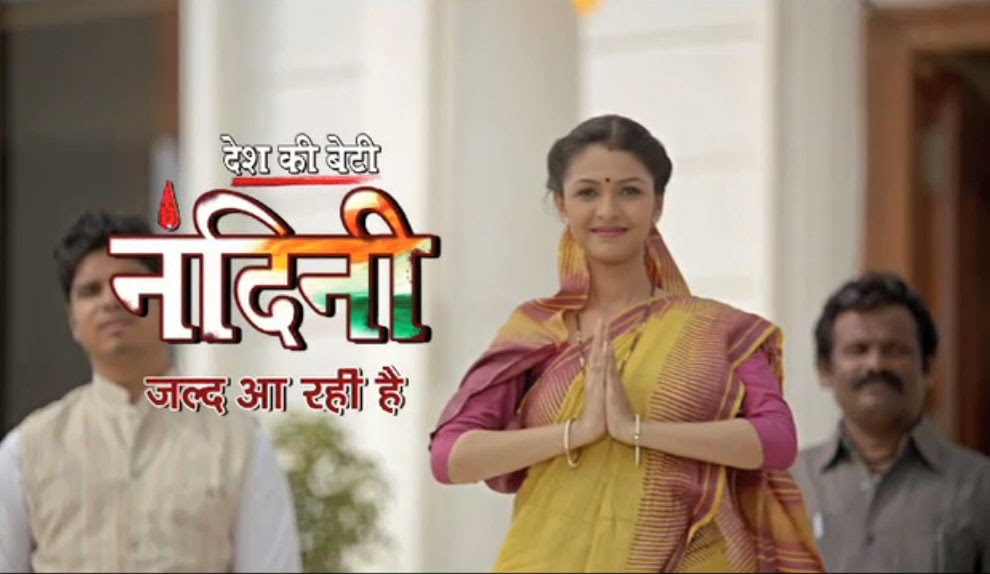 Desh Ki Beti Nandini tv serial poster