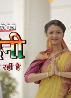 Desh Ki Beti Nandini movie poster