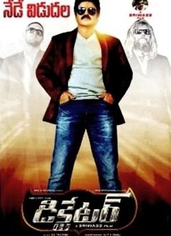 Dictator movie poster