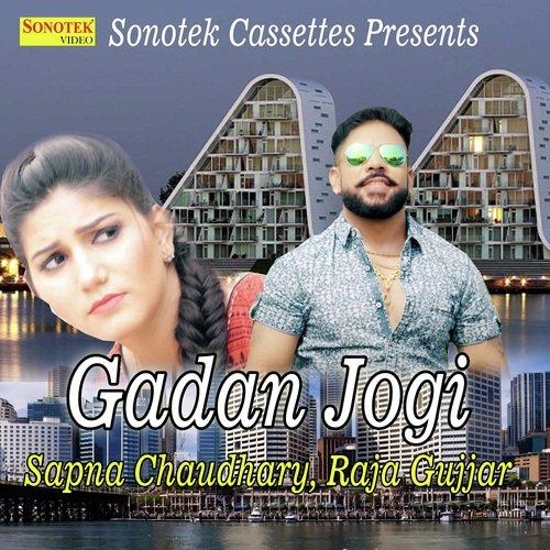Gadan Jogi album artwork