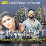 Gadan Jogi album artwork