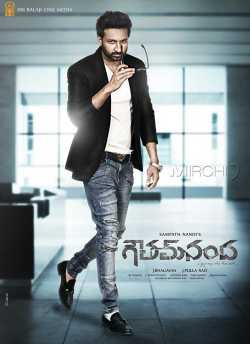 Goutham Nanda movie poster