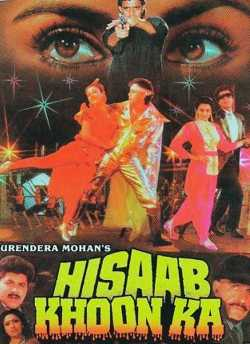 Hisaab Khoon Ka movie poster