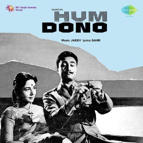 Abhi Na Jao Chhod Kar album artwork