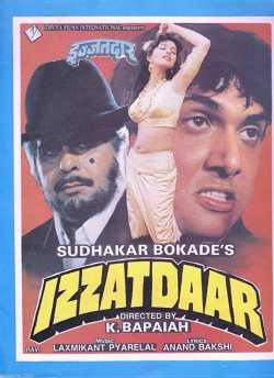 Izzatdaar movie poster