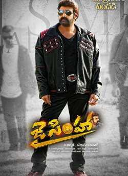 जय सिम्हा movie poster