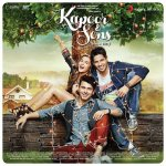 Kapoor & Sons (Mashup) album artwork