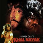 Nayak Nahi Khalnayak Hoon Main album artwork