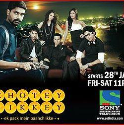 Khote Sikke movie poster