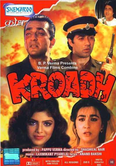 Kroadh movie poster