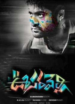 Oosaravelli movie poster