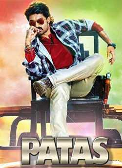 Pataas movie poster