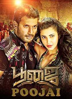 Poojai movie poster