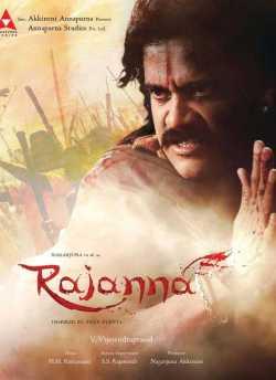 Rajanna movie poster