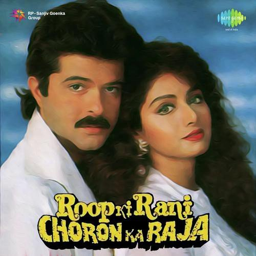 Main Hoon Roop Ki Rani album artwork