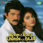 Romeo Naam Mera album artwork