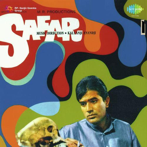 Zindagi Ka Safar album artwork
