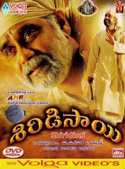 Shirdi Sai movie poster
