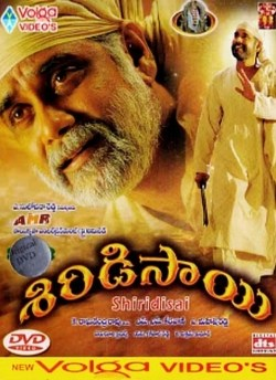 Shirdi Sai movie poster