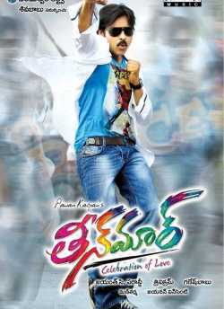 Teen Maar movie poster