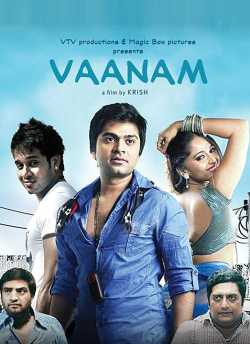 Vaanam movie poster