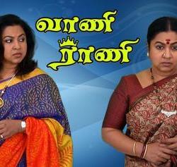 Vani Rani movie poster