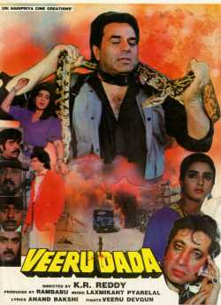 Veeru Dada movie poster