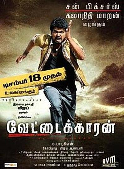 Vettaikaaran movie poster