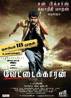 Vettaikaaran movie poster