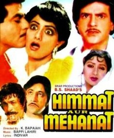 Himmat Aur Mehanat movie poster