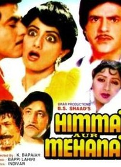 Himmat Aur Mehanat movie poster