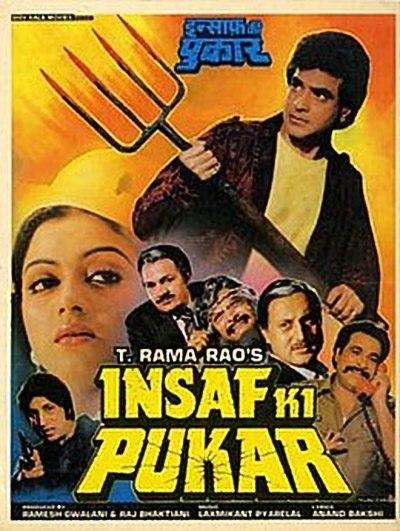 Insaf Ki Pukar movie poster