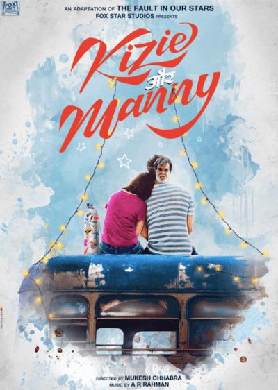 Kizie Aur Manny movie poster