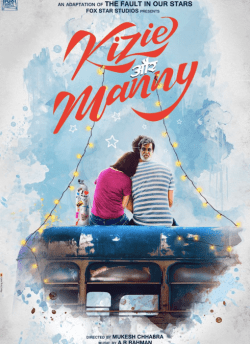 Kizie Aur Manny movie poster