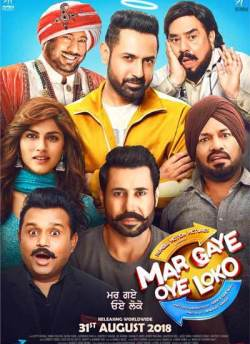 Mar Gaye Oye Loko movie poster