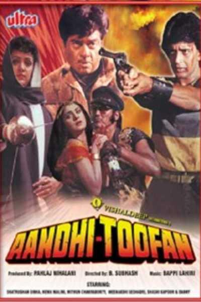 Aandhi-Toofan movie poster
